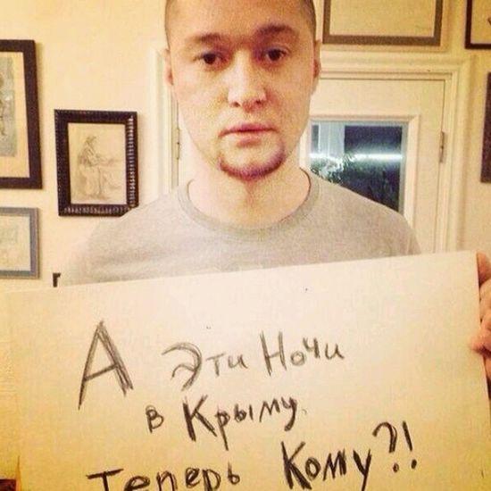 Україна єдина! Крым Крим Qirim