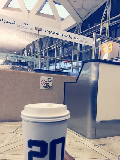 Airport To Jeddah Saudi Arabia Dr.cafe Coffe