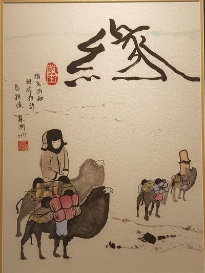 The Journey Valerie Ang Art Singapore Ink