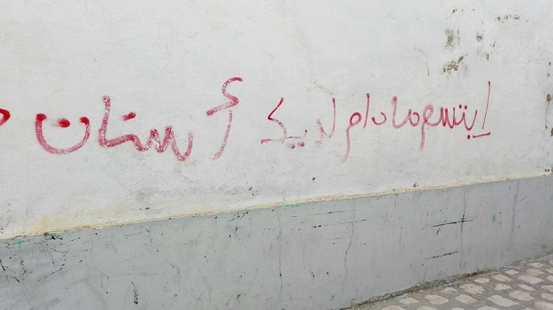 No People Spray Paint Handwriting  Text Sand Close-up Outdoors Day Arabic Arabia Full Frame Smile