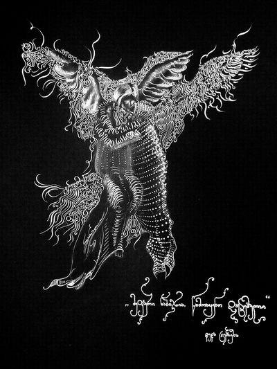 Calligraphy Calligramme Art