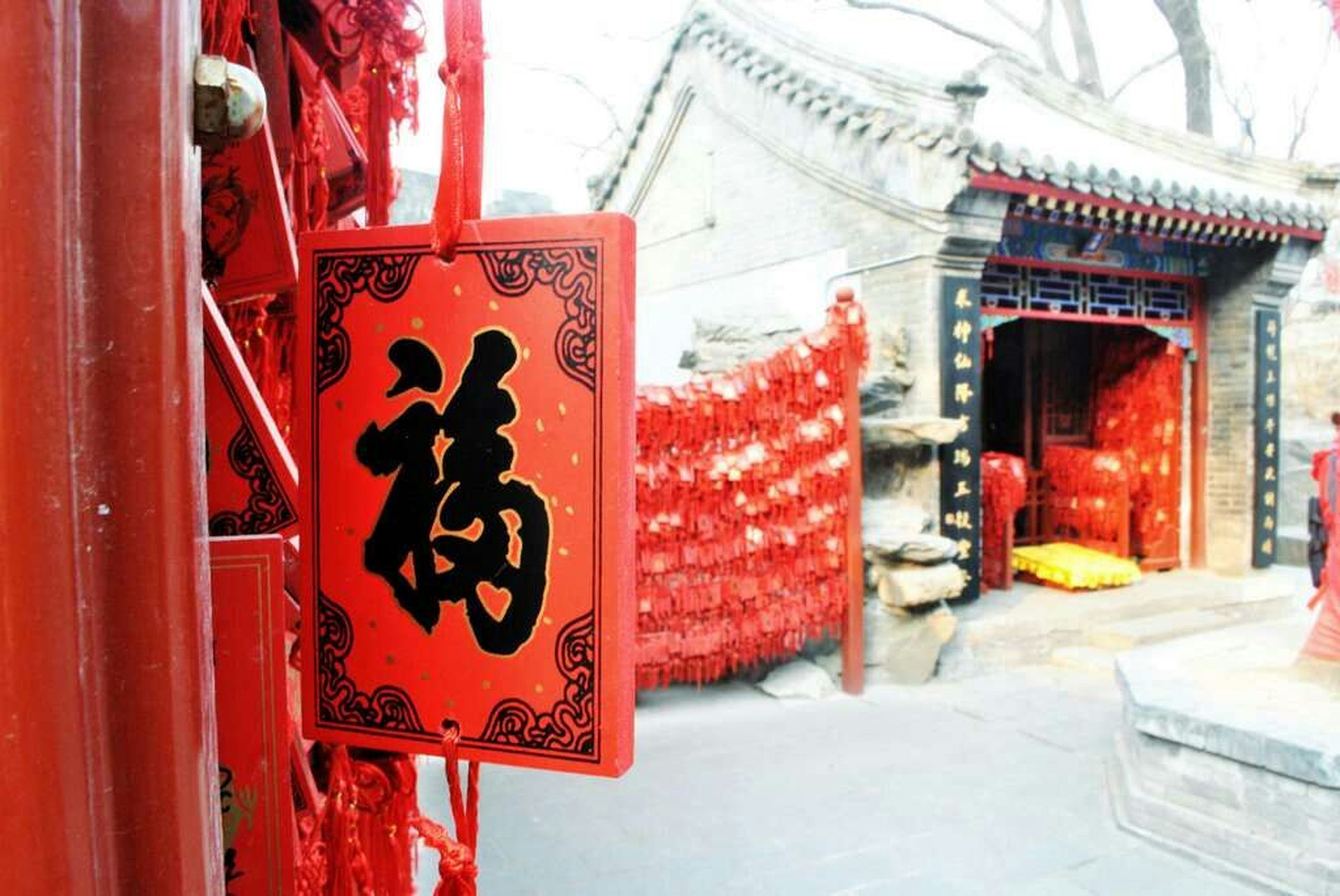red, architecture, built structure, building exterior, house, outdoors, day, text, hanging, door, no people, tradition, wall - building feature, entrance, railing, cultures, city, building, temple - building, culture
