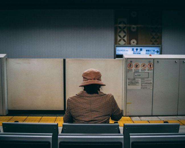 Patience Japan