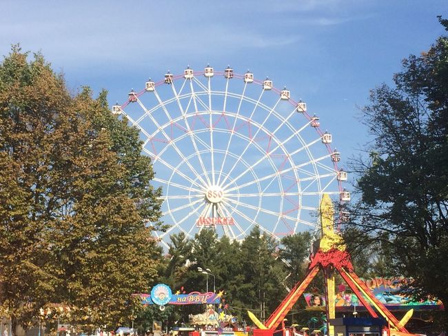 VDNH Attraction Attraction Park Fun Sunny Day Moscow Summer In Moscow Summer