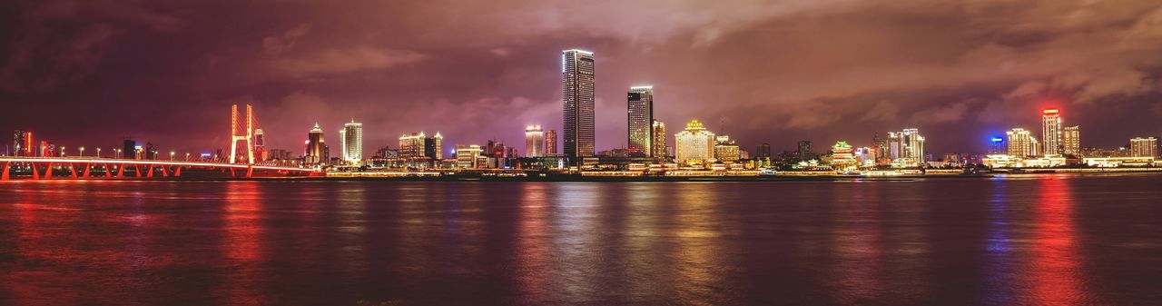 Nanchang city, the capital of Jiangxi province of China I Love My City Night Scape Taking Photos Night Photography Night Lights Cityscapes Panoramic Photography Panorama The Architect - 2015 EyeEm Awards Night Battle Of The Cities