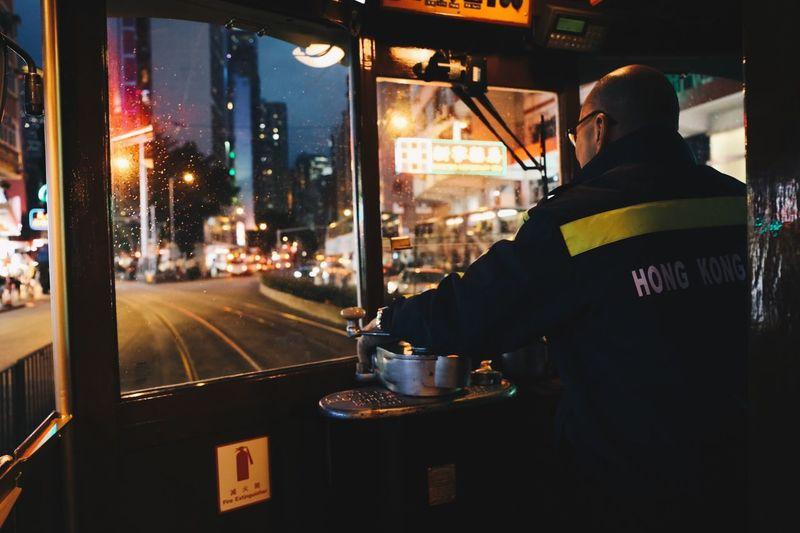 City Night Rear