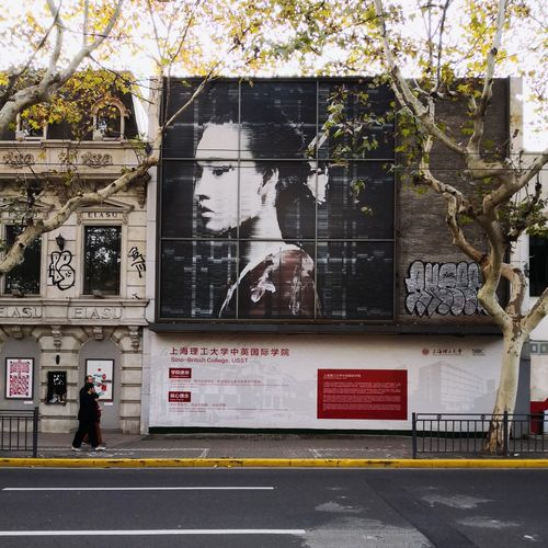 Travel Photography Huaweimate10pro Huawei Huaweiphotography Streetphotography Traveling Travel City Street Store Road Architecture Building Exterior Built Structure Street Art City Street
