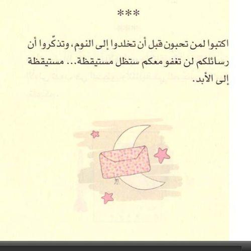 عبدالله_المغلوث اقتباس