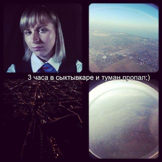 самолет сыктывкар Pulkovo Rossiyaairlines