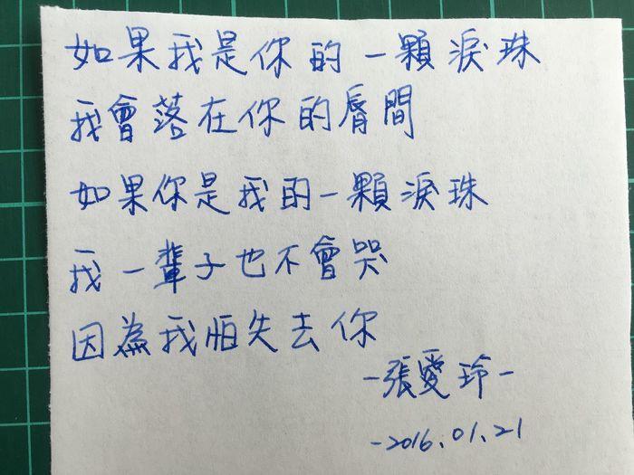 Lamy January 前鎮區 墨水 文具 中文 一月 鋼筆 高雄 Taiwan 臺灣 Kaohsiung Taiwanese