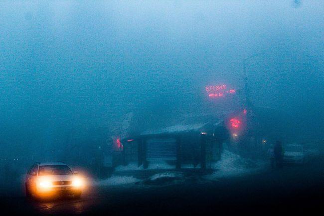 Foggy Street in Bulgaria Water Illuminated RainDrop Weather Condensation Car Rain Sky