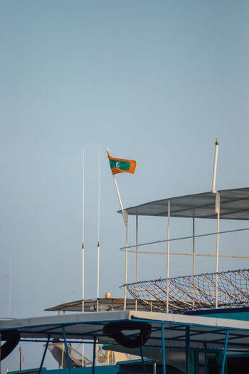 Sky Flag