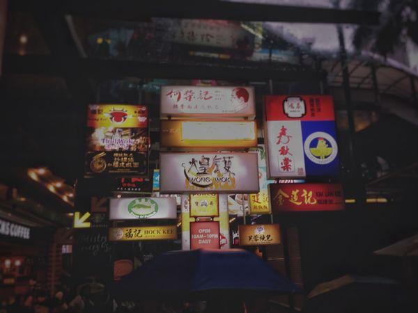 Text Night Signboard Signage City City Life EyeEmNewHere EyeEmNewHere