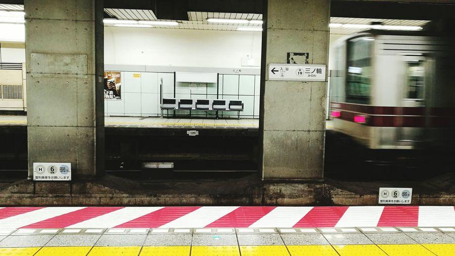 Departing subway train Travel Tokyo Japan Backgrounds City Architecture Train Railways Subway Transporatation Run Fast Underground Textured  Old
