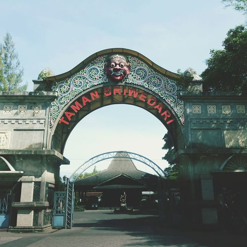 The gate My Country In A Photo Solo Indonesia