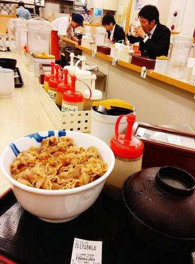 Oishiiii Taking Photos Foodphotography On The Move Hello Japan Vendingmachine Order&Chaos @ Akasaka fist try