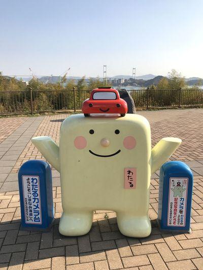 Shimanamikaido Japan På しまなみ海道