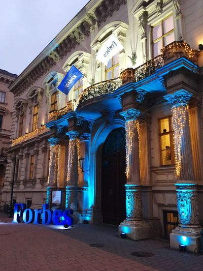 Forbes event Streetphotography Budapest, Hungary Lights Yellow Blue Event Forbes Building Exterior Religion Spirituality Place Of Worship