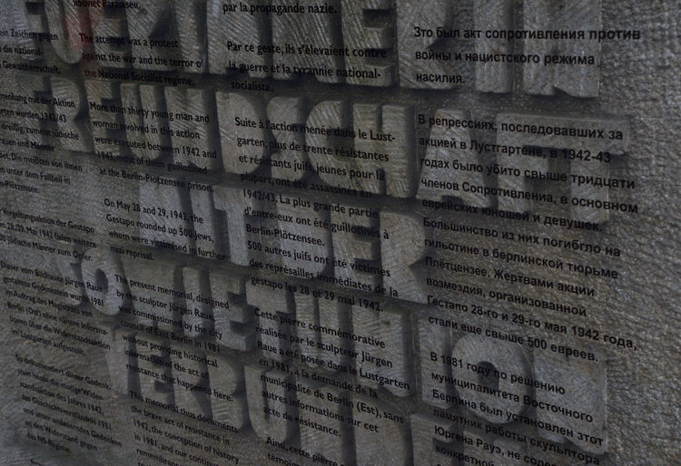 Berlin monument to victims of World War II Berlin German Language Memorial World War 2 World War 2 Memorial Backgrounds Bas Relief Basrelief Carved Close-up Day Discover Berlin Embossed Full Frame Memory Monument Outdoor Pattern Stella Stone Text Unvergesslich Victims Western Script