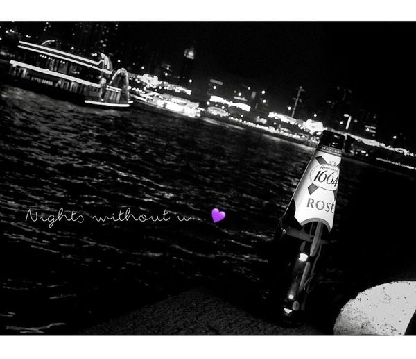 Nights without u … 💔 Night Sad Goodnight ♡ Missing You First Eyeem Photo