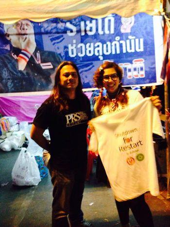Thaiuprising Shutdown Bangkok อิบอดกู้ชาติ