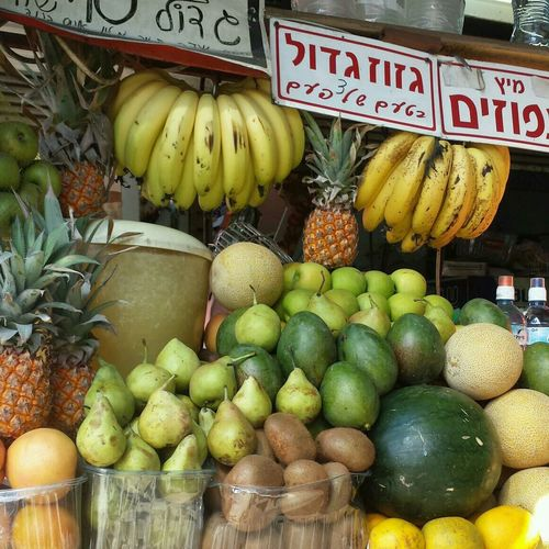 Fresh fruits for sale in shop
