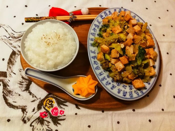 Tofu Ricesoup Gesundessen Healthyfood Kreativküche Creativefood Creativekitchen Foodphotography Eibfachnurschön Healthy Lifestyle #creative Design Foodstyling Food And Drink Plate Table High Angle View Close-up Food And Drink