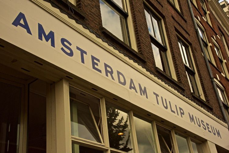 Architecture Building Exterior Low Angle View City Business Museum Streetphotography Amsterdam Traveling Journey Day Building Shop City Life Commercial Sign No People