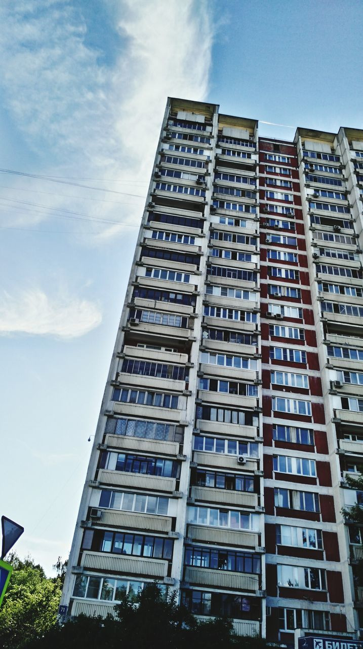 low angle view, architecture, day, building exterior, sky, outdoors, no people, city