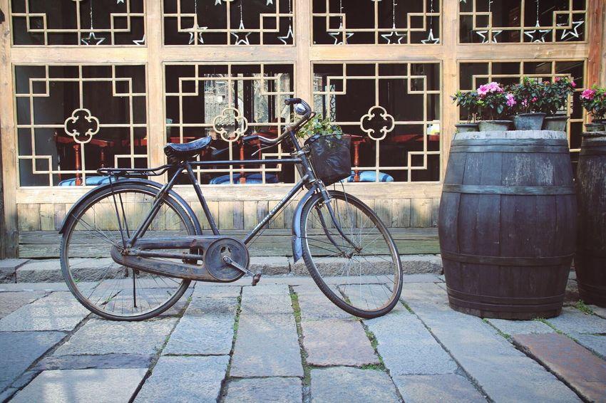Travel Wuzhen Bicycle