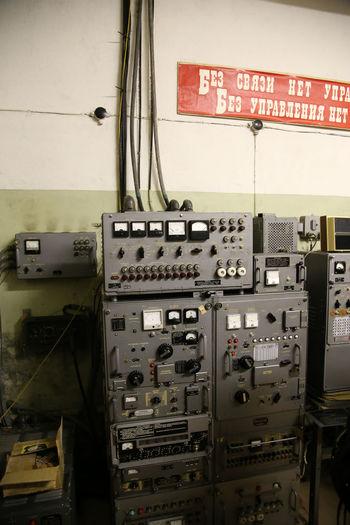 Bunker Bunkurs Bunkurs Pensionats Emergency Communication Machinery Russian Bunker Vidzeme