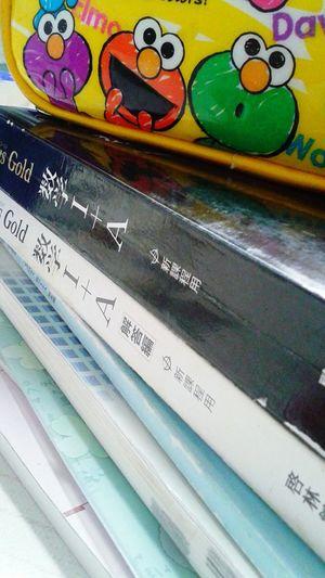 Math Textbooks Doing My Homework 課題がたまっております(^^)