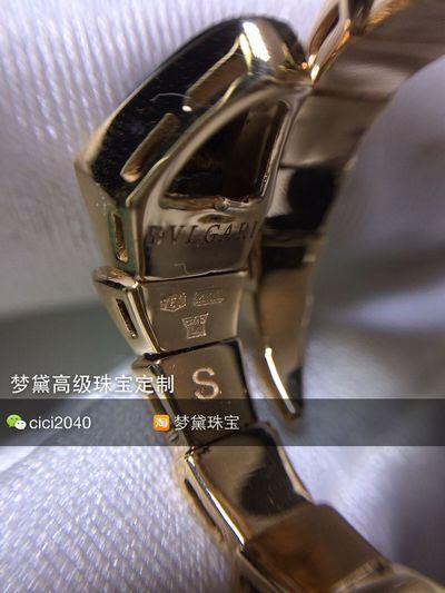 Vancleefandarpels Cartiers Beauty Diamonds Jewelry Jewellery Diamond UAE Bvlgari Ring