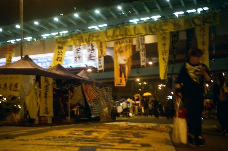 City Democracy Democracy Village HKSAR Hk Hong Kong Yellow Umbrella Admiralty Fighting Film Photography Generations Love And Peace Night People Study Room Umbrella Revolution Voice 我要真普選 雨傘運動