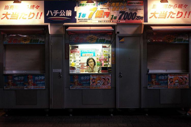 Japan2018