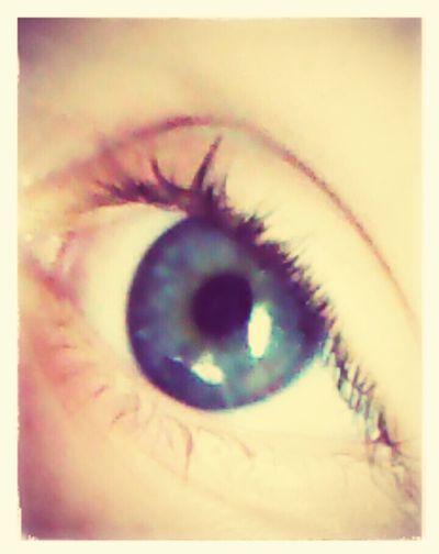 я смотрю на тебя