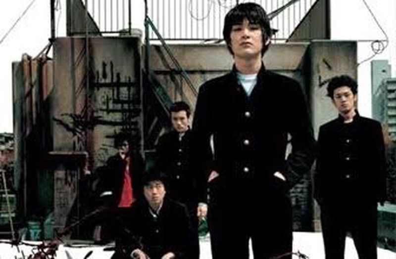 2002 Japanese Movie Bluespring