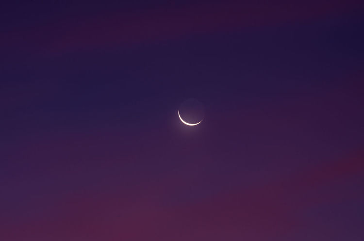 Waning Moon Night Sky Moon Space Beauty In Nature Tranquility Tranquil Scene Scenics - Nature Astronomy Nature No People Copy Space Low Angle View Geometric Shape Outdoors Circle Dark Shape Full Moon Idyllic Planetary Moon Astrology Eclipse Moonlight Space And Astronomy