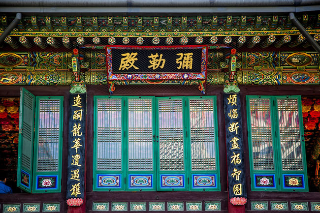 Architecture Arrangement Art And Craft Bongeunsa Buddhism Buddhist Temple Building Exterior Built Structure Culture Decoration Design Full Frame Indoors  Multi Colored Non-western Script Order Ornate Pattern Text Traditional House Wall Window