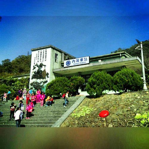 新竹 內灣 車站 台湾 駅