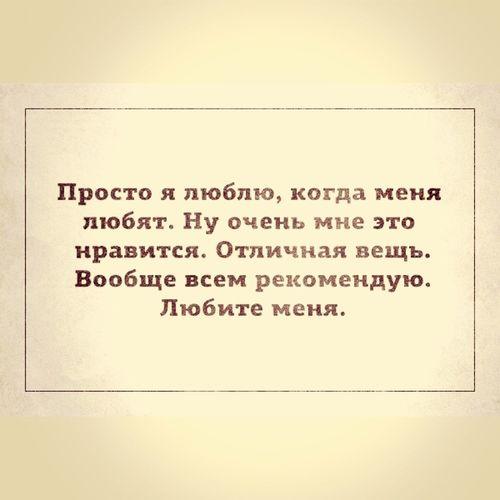 Не,ну а что))