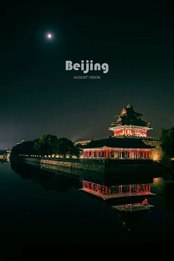 北·京 太美丽?
