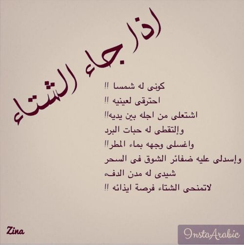 By me ??