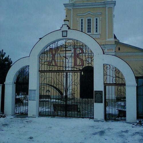 Sunday Mass Praying Flat White ворота Church Monastery Hanging Out Hanging Out Cheese! Hello World