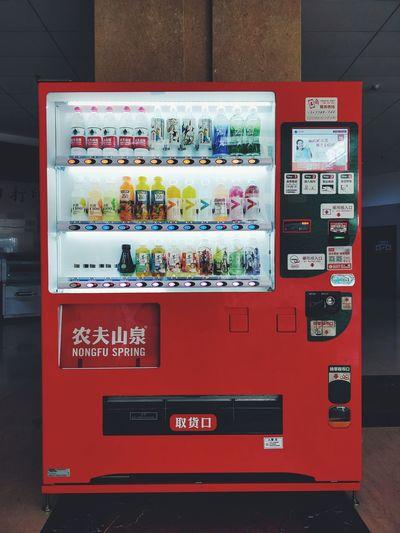 Drinks Vending Machine 农夫山泉