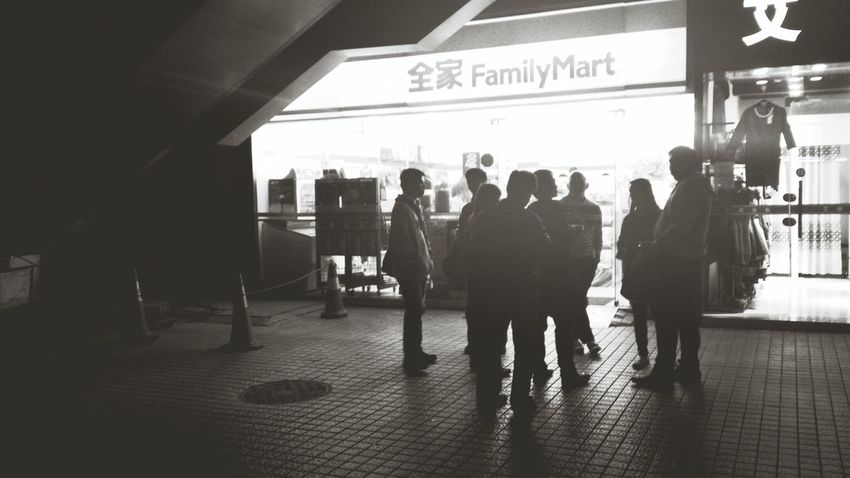 Welcome to the (MEC) family Hanging Out Shanghai Familymart Shanghigh