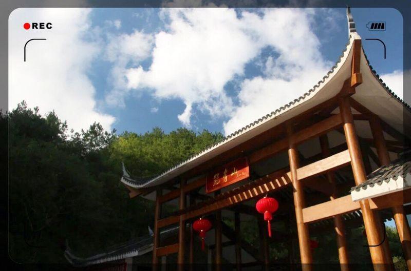 石门湖 First Eyeem Photo