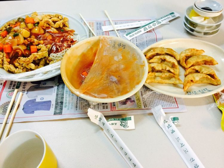 Food Delicious Chinese Food