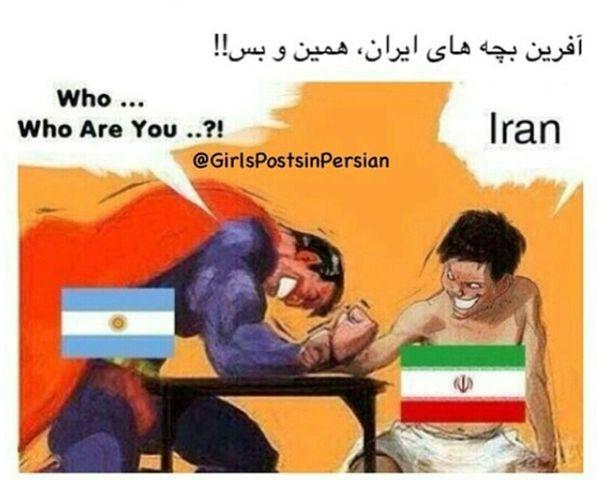 Iran♥ Brazil 2014 World Cup VivaIran Best Team Ever