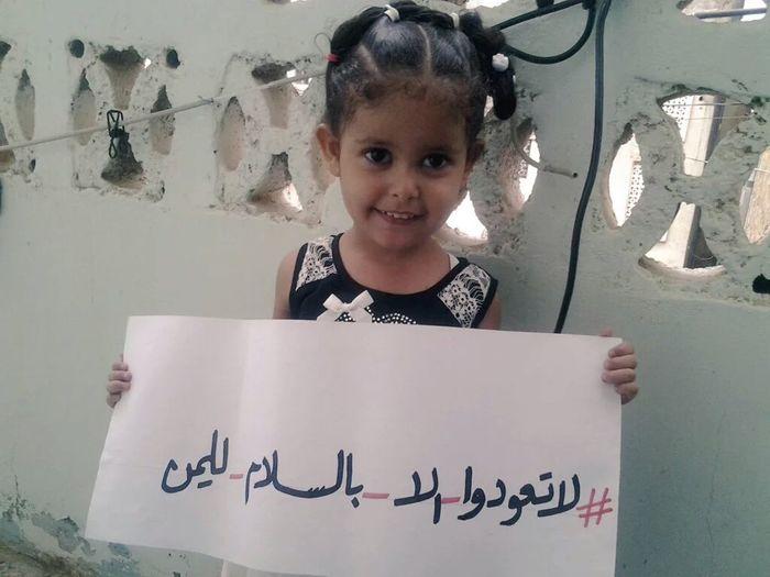 Yemen Sanaa اليمن Kawit Taiz Girl Alyemen السلام يمنية يمني الكويت